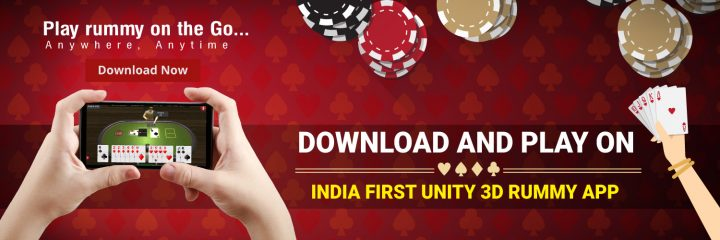 Now Play Your Favorite Online Rummy on India's First Unity 3D Rummy App